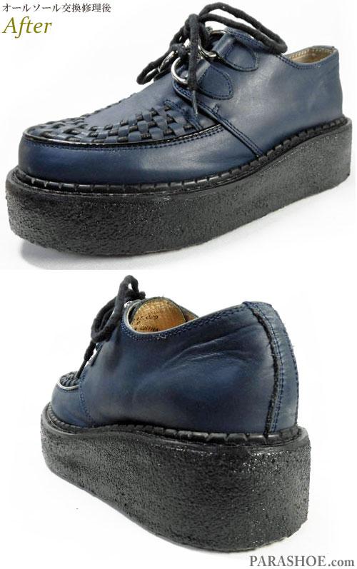 RNA(アールエヌエー)厚底レディースシューズ(革靴・カジュアルシューズ・婦人靴)のオールソール交換修理(靴底張替え修繕リペア)/天然クレープソール(生ゴム)-マッケイ製法 修理後のソール側面
