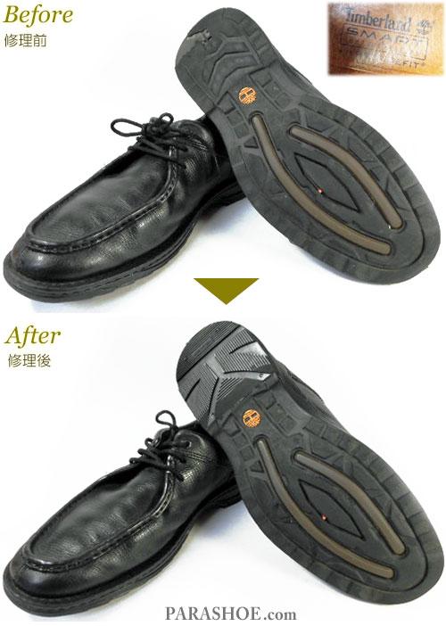 ティンバーランド(Timberland)SMART レザーモックトゥモカシンシューズ 黒(メンズ 革靴・カジュアルシューズ・紳士靴)ヒール(かかと)修理前と修理後