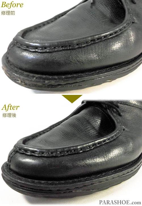 ティンバーランド(Timberland)SMART レザーモックトゥモカシンシューズ 黒(メンズ 革靴・カジュアルシューズ・紳士靴)ヒール(かかと)修理前と修理後のつま先部分