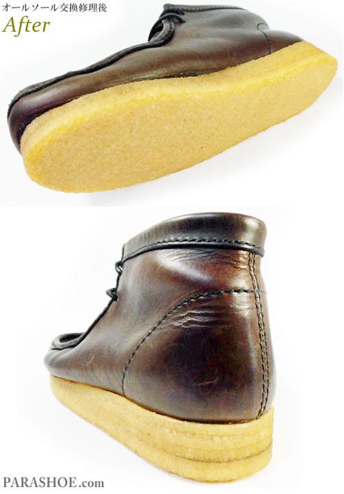 クラークス(CLARKS)ワラビーブーツ  HORWEEN(ホーウィン社)レザー ダークブラウン(メンズ 革靴・カジュアルシューズ・紳士靴)オールソール交換修理(靴底張替え修繕リペア)/天然クレープソール(生ゴム)-マッケイ製法 修理後のソール底面とヒール部分