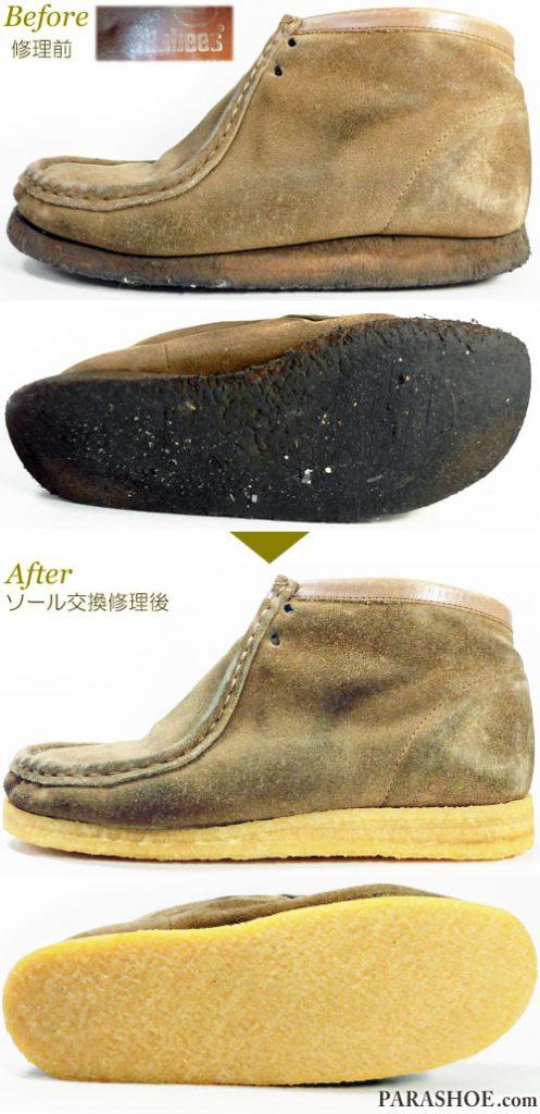 クラークス ワラビーブーツ(Clarks Wallabee)ベージュスエード(メンズ 革靴・カジュアルシューズ・紳士靴)オールソール交換修理(靴底張替え修繕リペア)/天然クレープソール(生ゴム)-マッケイ製法 修理前と修理後