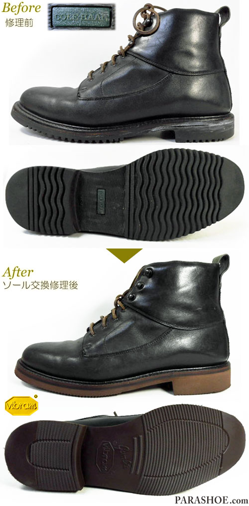 コールハーン(Cole Haan)レースアップ ワークブーツ 黒(メンズ 革靴・カジュアルシューズ・紳士靴)オールソール交換修理(靴底張替え修繕リペア)/ビブラム(Vibram)2810 ガムライト(ダークブラウン)-マッケイ製法 修理前と修理後