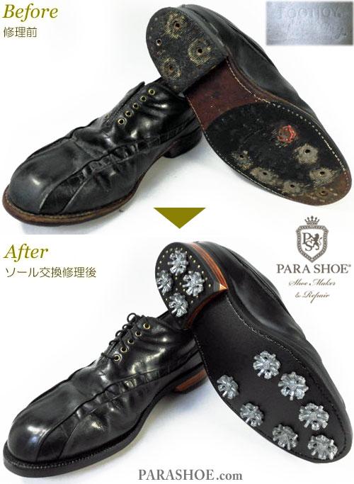 フットジョイ(FootJoy)クラシックスドライ(Classics Dry)ゴルフシューズ オールソール交換修理(靴底張替え修繕リペア)/ラバーソール(黒)+革積み上げヒール+ソフトスパイク鋲(ミリサイズ)-グッドイヤーウェルト製法 修理前と修理後