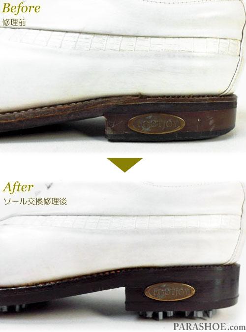 フットジョイ(FootJoy)クラシックスドライ(Classics Dry)ゴルフシューズ 白 オールソール交換修理(靴底張替え修繕リペア)/レザーソール(革底)+ソフトスパイク鋲(ミリサイズ)-グッドイヤーウェルト製法 修理前と修理後のヒールロゴプレート復元部分
