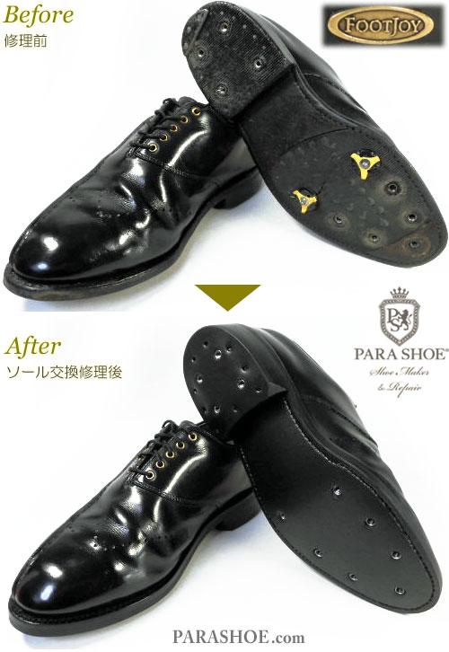 フットジョイ(FootJoy)ゴルフシューズ 黒 オールソール交換修理(靴底張替え修繕リペア)/ラバーソール(黒)+革積み上げヒール(ヒールアップ・高め)-グッドイヤーウェルト製法 修理前と修理後