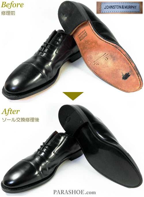 ジョンストンアンドマーフィー(Johnston&Murphy)ストレートチップ ドレスシューズ 黒(メンズ 革靴・ビジネスシューズ・紳士靴)のオールソール交換修理(靴底張替え修繕リペア)/ラバーソール+革積み上げヒール+全ゴムリフト-グッドイヤーウエルト製法 修理前と修理後