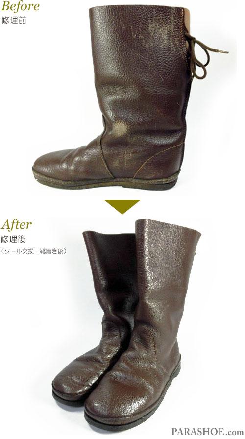 KOOS コース ブーツ 革靴磨き