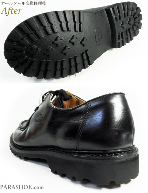 モンベル(mont-bell)チロリアンシューズ(メンズ 革靴・紳士靴)のオールソール交換修理(靴底貼り替え修繕リペア)/ビブラム(Vibram)8303 黒-ステッチダウン製法 修理後のソール底面とヒール部分