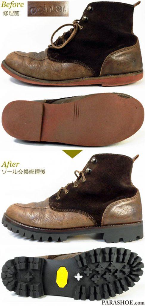 ポインター(pointer)ワークブーツ 茶色(メンズ 革靴・カジュアルシューズ・紳士靴)オールソール交換修理(靴底張替え修繕リペア)/ビブラム(vibram)100 ファイヤー&アイス(黒)-マッケイ製法 修理前と修理後