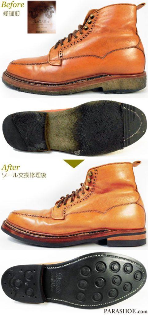 サガラ(SAGARA)インドネシア製 チャッカーブーツ オーダー ドレスシューズ キャメル(メンズ 革靴・ビジネスシューズ・紳士靴)オールソール交換修理(靴底張替え修繕リペア)/英国ダイナイトソール(Dainite sole)黒+革積み上げヒール-ノルウィージャンウエルト製法 修理前と修理後