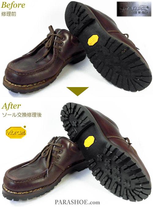 スカルパ(SCARPA)イタリア製 チロリアンシューズ ダークブラウン(メンズ 革靴・カジュアルシューズ・紳士靴)オールソール交換修理(靴底張替え修繕リペア)/ビブラム(vibram)1136(黒)-ノルウィージャンウエルト製法 修理前と修理後