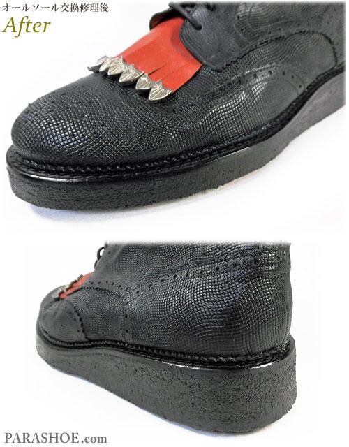 トーガ ビリリース(Toga Virilis)ウィングチップ チャッカーブーツ 黒(メンズ 革靴・カジュアルシューズ・紳士靴)オールソール交換修理(靴底張替え修繕リペア)/天然クレープソール(厚底仕様)-マッケイ製法 修理後のつま先とかかと部分