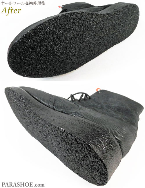 トーガ ビリリース(Toga Virilis)ウィングチップ チャッカーブーツ 黒(メンズ 革靴・カジュアルシューズ・紳士靴)オールソール交換修理(靴底張替え修繕リペア)/天然クレープソール(厚底仕様)-マッケイ製法 修理後のソール底面