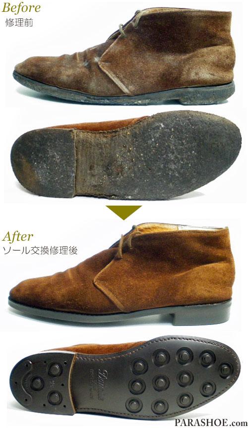 イギリス製 チャッカーブーツ ドレスシューズ 茶色スエード(メンズ 革靴・ビジネスシューズ・紳士靴)オールソール交換修理(靴底張替え修繕リペア)/英国ダイナイトソール(Dainite sole)ダークブラウン-グッドイヤーウェルト製法 修理前と修理後