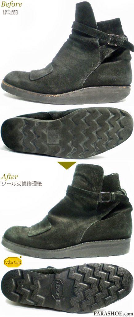 メンズ バイカー風ストップブーツ 黒スエード(革靴・カジュアルシューズ・紳士靴)オールソール交換修理(靴底張替え修繕リペア)/ビブラム(vibram)4014 黒-マッケイ製法 修理前と修理後