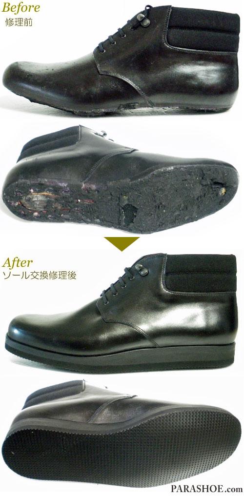 メンズ プレーントゥ カジュアルドレスシューズ(革靴・カジュアルシューズ・紳士靴)オールソール交換修理(靴底張替え修繕リペア)/ビブラム(vibram)スポンジボード(黒)厚底仕様-マッケイ製法 修理前と修理後