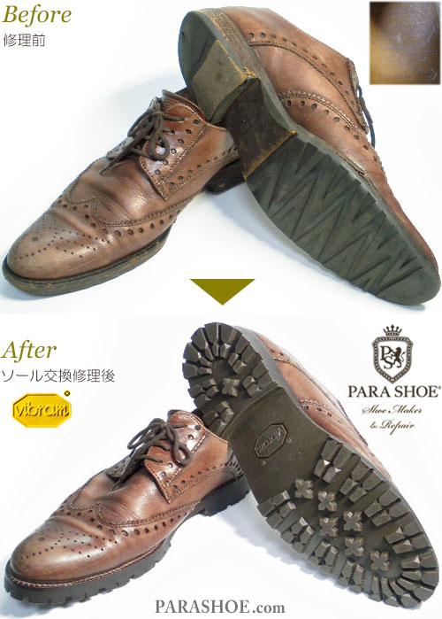 イタリア製 ウィングチップ ドレスシューズ 茶色(メンズ 革靴・ビジネスシューズ・紳士靴)オールソール交換修理(靴底張替え修繕リペア)/ビブラム(vibram)1136 ダークブラウン-マッケイ製法 修理前と修理後