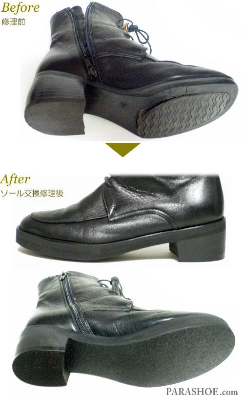 ジップアップ レディースブーツ 黒(革靴・カジュアルシューズ・婦人靴)オールソール交換修理(靴底張替え修繕リペア)/合成ゴムソール 黒+革積み上げヒール-マッケイ製法 修理前と修理後