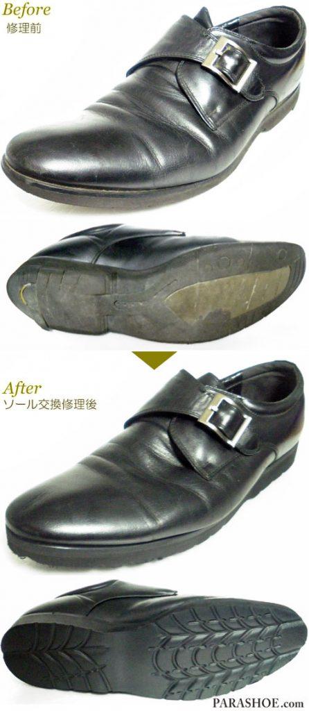モンクストラップ ドレスシューズ(メンズ 革靴・ビジネスシューズ・紳士靴)オールソール交換修理(靴底張替え修繕リペア)/スポンジソール(黒)-マッケイ製法 修理前と修理後