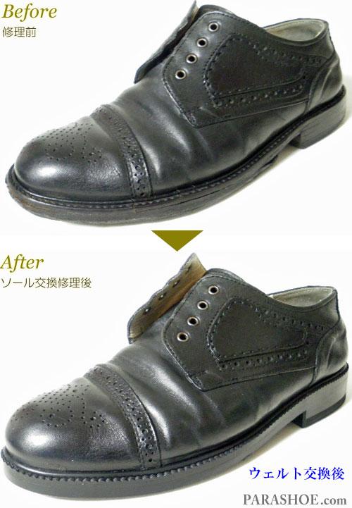 セミブローグ ストレートチップ ドレスシューズ 黒(メンズ 革靴・ビジネスシューズ・紳士靴)オールソール交換修理(靴底張替え修繕リペア)/ビブラム(vibram)2055 黒-マッケイ製法 修理前と修理後のウェルト交換部分