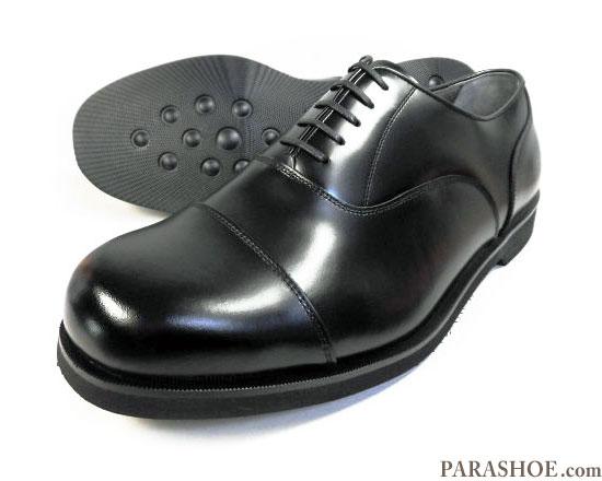 超幅広(巾広)ワイド・甲高段広(こうだか・だんびろ・ばんびろ)6E(EEEEEE/Gワイズ)の紳士靴(ビジネスシューズ・革靴)本革 内羽根式ストレートチップ(キャップトゥ)黒