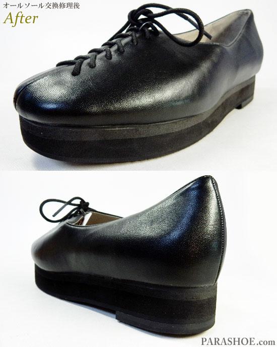 オリエンタル トラフィック(ORiental TRaffic)レディースパンプス(婦人靴)オールソール交換修理(靴底張替え修繕リペア)/片足のみ厚底(上げ底)へ修理後のソールとヒール