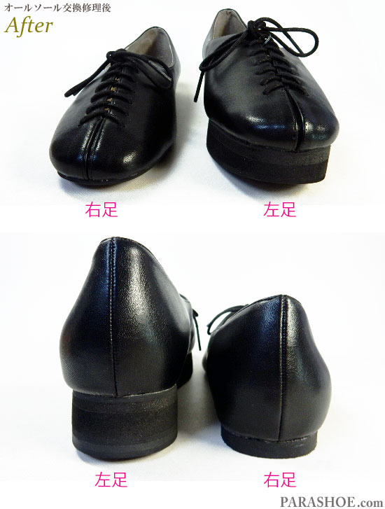 オリエンタル トラフィック(ORiental TRaffic)レディースパンプス(婦人靴)オールソール交換修理(靴底張替え修繕リペア)/片足のみ厚底(上げ底)へ修理後の左右