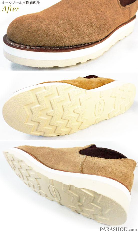 チペワ(CHIPPEWA)サイドゴア ショートブーツ スエードブラウン (カジュアルシューズ・メンズ紳士靴)のオールソール交換修理(靴底張替え修繕リペア)/ビブラム4014(白)+厚底(上げ底)仕様へカスタム-グッドイヤーウェルト式製法 修理後のウェルト部分とソール底面