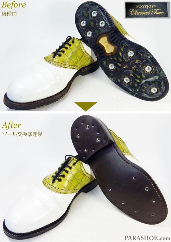 フットジョイ(FootJoy)クラシックスツアー(Classics Tour)ゴルフシューズ 白×緑サドル オールソール交換修理(靴底張替え修繕リペア)/ラバーソール(ダークブラウン)-グッドイヤーウェルト製法 修理前と修理後