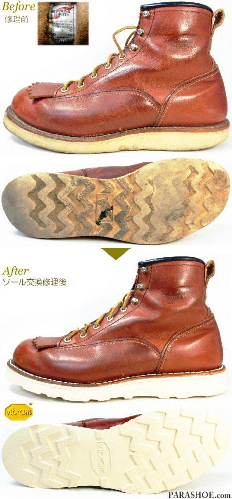 レッドウィング(RED WING)2907 ラインマンブーツ  (カジュアルシューズ・メンズ紳士靴)のオールソール交換修理(靴底張替え修繕リペア)/ビブラム4014(白)&革靴丸洗いクリーニング-グッドイヤーウェルト式製法 修理前と修理後