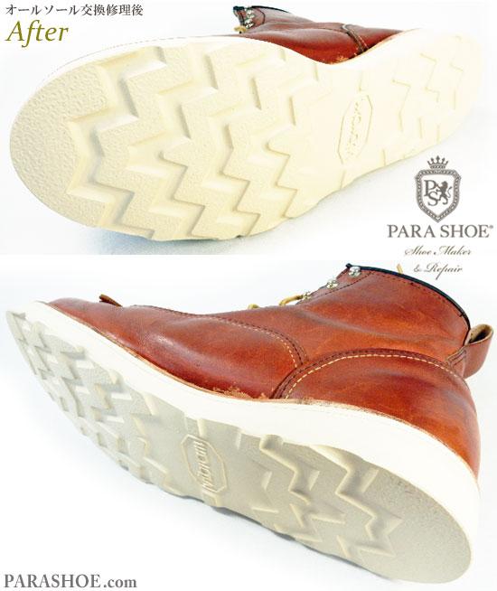 レッドウィング(RED WING)2907 ラインマンブーツ  (カジュアルシューズ・メンズ紳士靴)のオールソール交換修理(靴底張替え修繕リペア)/ビブラム4014(白)&革靴丸洗いクリーニング-グッドイヤーウェルト式製法 修理後のソール底面