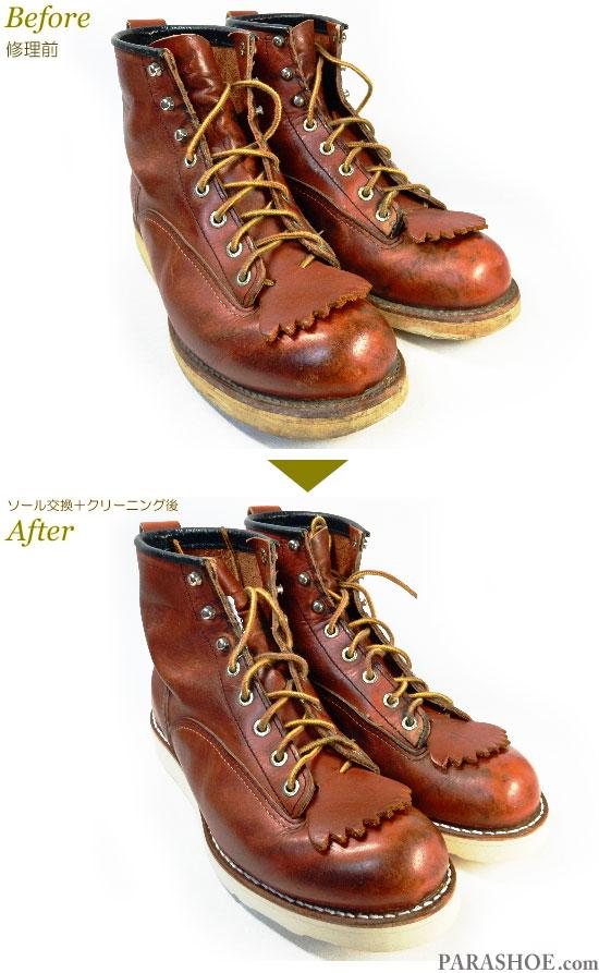 レッドウィング(RED WING)2907 ラインマンブーツ  (カジュアルシューズ・メンズ紳士靴)革靴丸洗いクリーニング前とクリーニング後