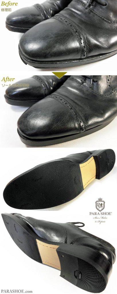 アルフレッド・バニスター(alfredoBANNISTER)ストレートチップ ドレスシューズ(革靴・ビジネスシューズ・紳士靴)のオールソール交換修理(靴底張替え修繕リペア)/レザーソール(革底)+革積み上げヒール+全ゴムリフト+vibram(ビブラム)ハーフソール(ハーフラバー)-マッケイ製法 修理前と修理後のウェルト交換部分と底面