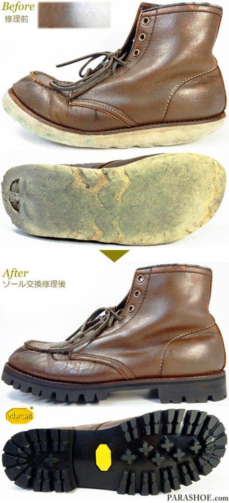 アスビーズ(ASBee's)セッタータイプ ワークブーツ ダークブラウン(メンズ 革靴・カジュアルシューズ・紳士靴)オールソール交換修理(靴底張替え修繕リペア)/ビブラム(vibram)1136(黒)-マッケイ製法 修理前と修理後