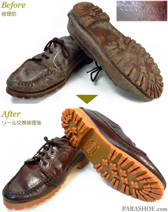 コールハーン(Cole Haan)デッキシューズ(メンズ 革靴・カジュアルシューズ・紳士靴)オールソール交換修理(靴底張替え修繕リペア)/ビブラム(vibram)1136(アメ)-マッケイ製法+靴クリーニング 修理前と修理後