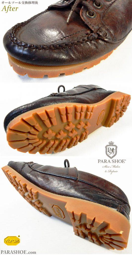 コールハーン(Cole Haan)デッキシューズ(メンズ 革靴・カジュアルシューズ・紳士靴)オールソール交換修理(靴底張替え修繕リペア)/ビブラム(vibram)1136(アメ)-マッケイ製法+靴クリーニング 修理後のウェルト部分と底面