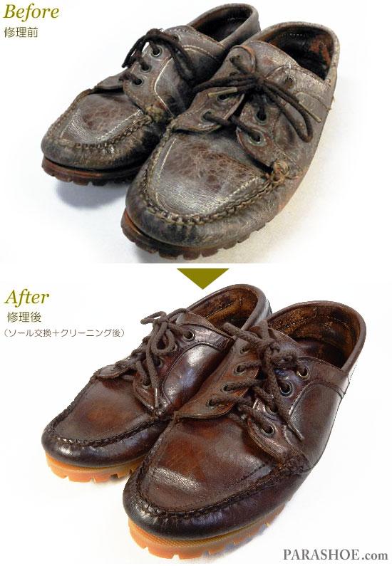 コールハーン(Cole Haan)デッキシューズ(メンズ 革靴・カジュアルシューズ・紳士靴)靴クリーニング前とクリーニング後