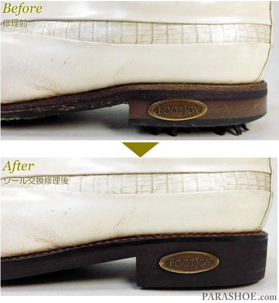フットジョイ(FootJoy)クラシックスドライ(Classics Dry)ゴルフシューズ 白 オールソール交換修理(靴底張替え修繕リペア)/ラバーソール(ダークブラウン)+ソフトスパイク鋲(ミリサイズ)-グッドイヤーウェルト製法 修理前と修理後のヒールロゴプレート付け換え部分