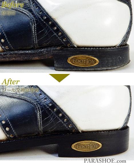 フットジョイ(FootJoy)クラシックスドライ(Classics Dry)ゴルフシューズ 白×黒サドル オールソール交換修理(靴底張替え修繕リペア)/レザーソール(革底)-グッドイヤーウェルト製法 修理前と修理後のヒール横ブランドプレート付け替え部分