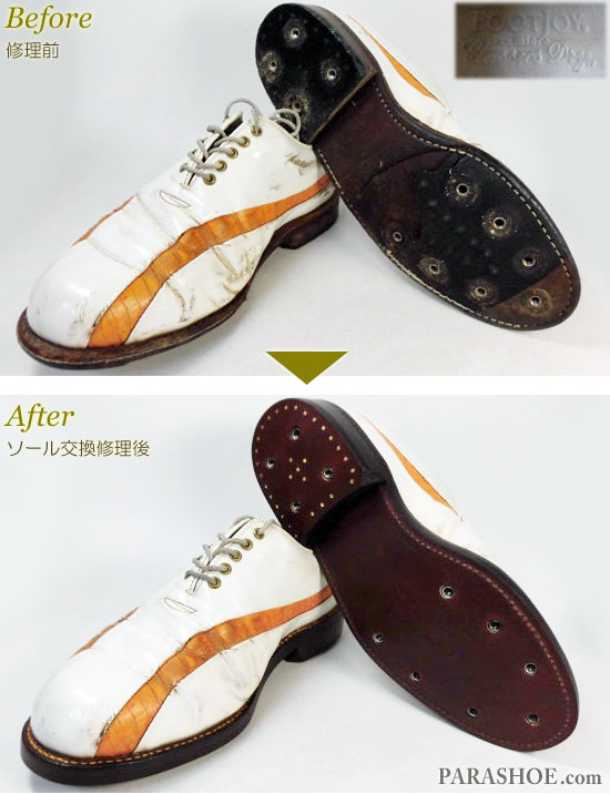 フットジョイ(FootJoy)クラシックスドライ(Classics Dry)ゴルフシューズ 白×茶色 オールソール交換修理(靴底張替え修繕リペア)/レザーソール(革底)-グッドイヤーウェルト製法 修理前と修理後
