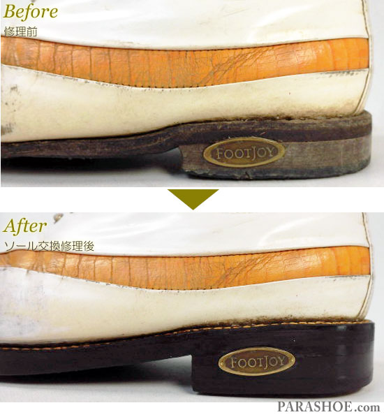 フットジョイ(FootJoy)クラシックスドライ(Classics Dry)ゴルフシューズ 白×茶色 オールソール交換修理(靴底張替え修繕リペア)/レザーソール(革底)-グッドイヤーウェルト製法 修理前と修理後のヒールブランドプレート付け換え部分