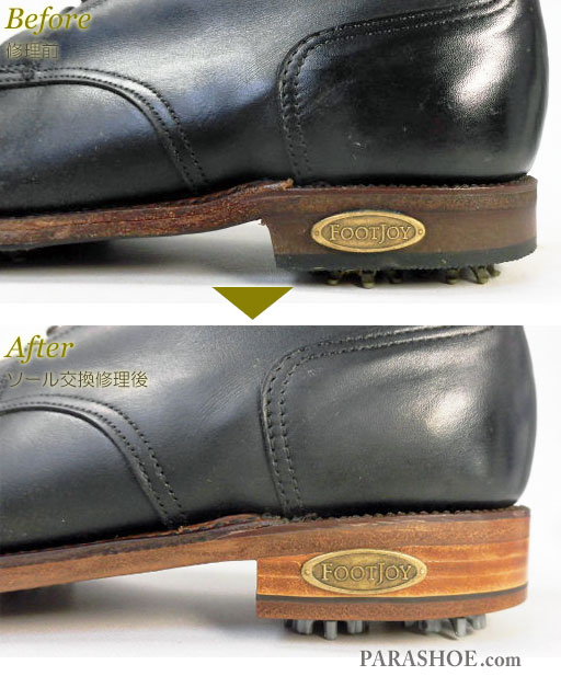 フットジョイ(FootJoy)スワールモカ ゴルフシューズ 黒 オールソール交換修理(靴底張替え修繕リペア)/レザーソール(革底)+革積み上げヒール+ソフトスパイク鋲(ミリサイズ)-グッドイヤーウェルト製法 修理前と修理後のヒール横ブランドプレート付け替え部分