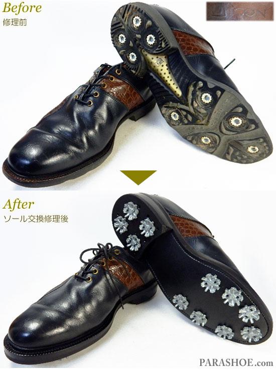 FootJoy(フットジョイ)ICON(アイコン)ゴルフシューズ 黒 オールソール交換修理(靴底張替え修繕リペア)/ラバーソール(黒)+ソフトスパイク鋲(ミリサイズ)-ブラックラピド製法 修理前と修理後
