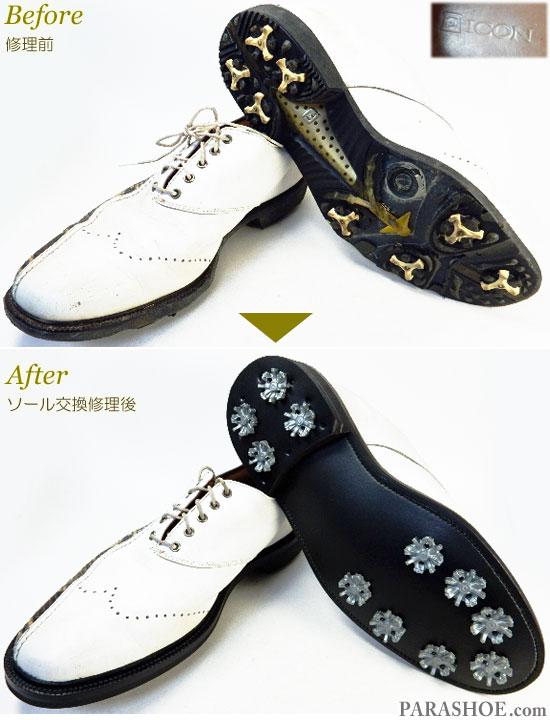 FootJoy(フットジョイ)ICON(アイコン)ゴルフシューズ 白 オールソール交換修理(靴底張替え修繕リペア)/ラバーソール(黒)+ソフトスパイク鋲(ミリサイズ)-ブラックラピド製法 修理前と修理後