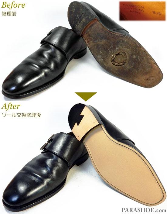 グレンソン(GRENSON)ダブルモンクストラップ ドレスシューズ 黒(メンズ 革靴・ビジネスシューズ・紳士靴)オールソール交換修理(靴底張替え修繕リペア)/レザーソール(革底)+革積み上げヒール+半革リフト-グッドイヤーウェルト製法 修理前と修理後