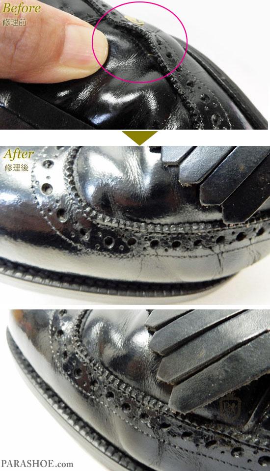 ジョンストンアンドマーフィー(Johnston&Murphy)ウィングチップ ゴルフシューズ 黒 甲ステッチほつれ(ほころび)縫い直し補修前と修理後