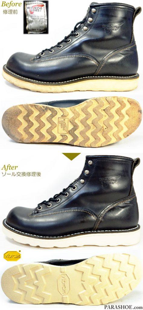 レッドウィング(RED WING)2913 ラインマンブーツ  (カジュアルシューズ・メンズ紳士靴)のオールソール交換修理(靴底張替え修繕リペア)/ビブラム4014(白)&革靴丸洗いクリーニング-グッドイヤーウェルト式製法 修理前と修理後