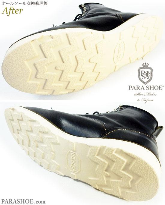 レッドウィング(RED WING)2913 ラインマンブーツ  (カジュアルシューズ・メンズ紳士靴)のオールソール交換修理(靴底張替え修繕リペア)/ビブラム4014(白)&革靴丸洗いクリーニング-グッドイヤーウェルト式製法 修理後のソール底面