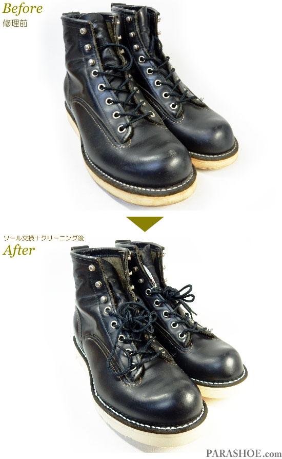 レッドウィング(RED WING)2913 ラインマンブーツ  (カジュアルシューズ・メンズ紳士靴)革靴丸洗いクリーニング前とクリーニング後