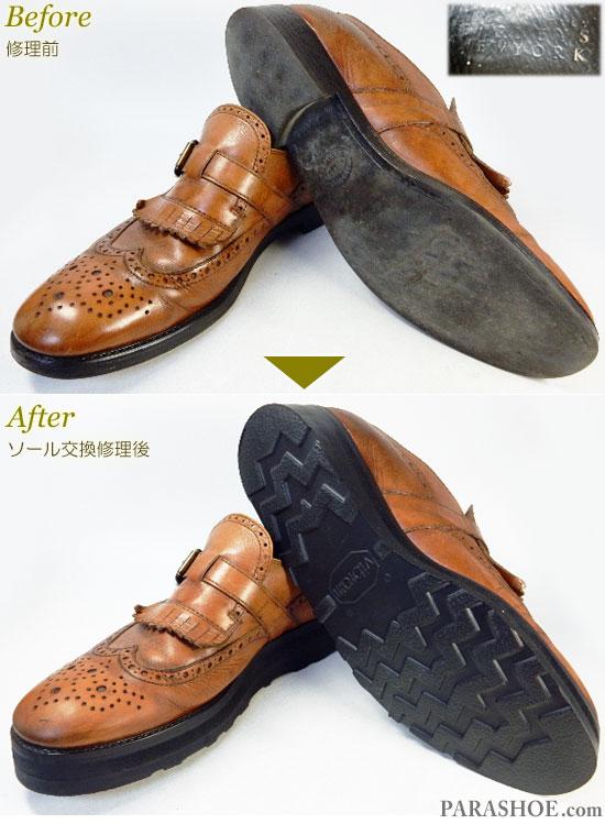 バーニーズ・ニューヨーク (Barneys New York)キルトウィングチップ ドレスシューズ(メンズ 革靴・ビジネスシューズ・紳士靴)オールソール交換修理(靴底張替え修繕リペア)/ビブラム(Vibram)4014 黒+厚底(上げ底)へカスタム-マッケイ製法 修理前と修理後